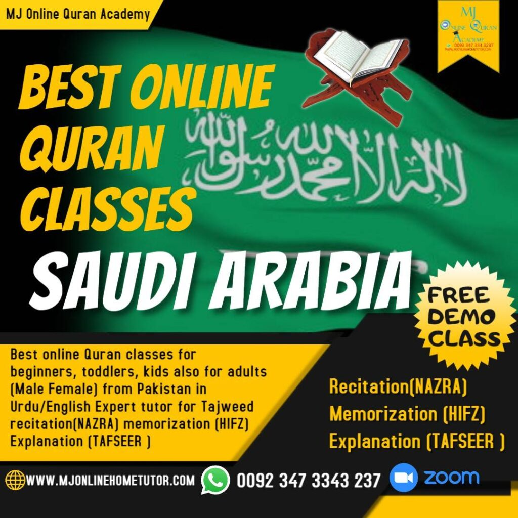 ONLINE QURAN FROM SAUDI ARABIA with Tajweed recitation(NAZRA) & memorization(HIFZ) FREE DEMO CLASS from Pakistan in Urdu/English with Expert tutor Online