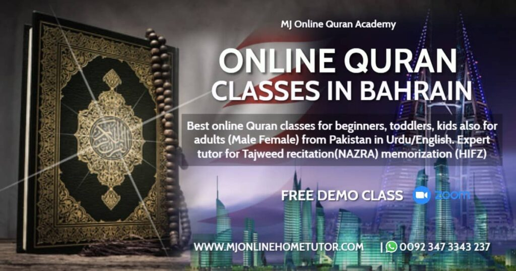 Quran Memorization, & Quran translation with Tafseer Learn Quran online with Tajweed in Bahrain