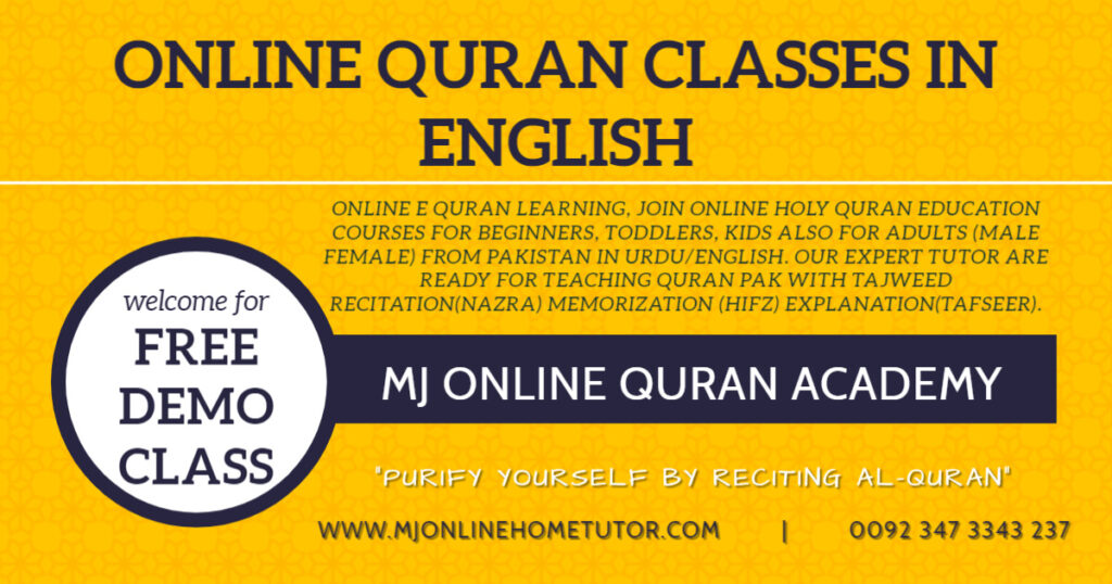 ONLINE QURAN ACADEMY IN ENGLISH ONLINE QURAN FOR KIDS from Pakistan in Urdu/English with Expert tutor to learn quran with Tajweed recitation(NAZRA) & memorization(HIFZ) [FREE DEMO CLASS]