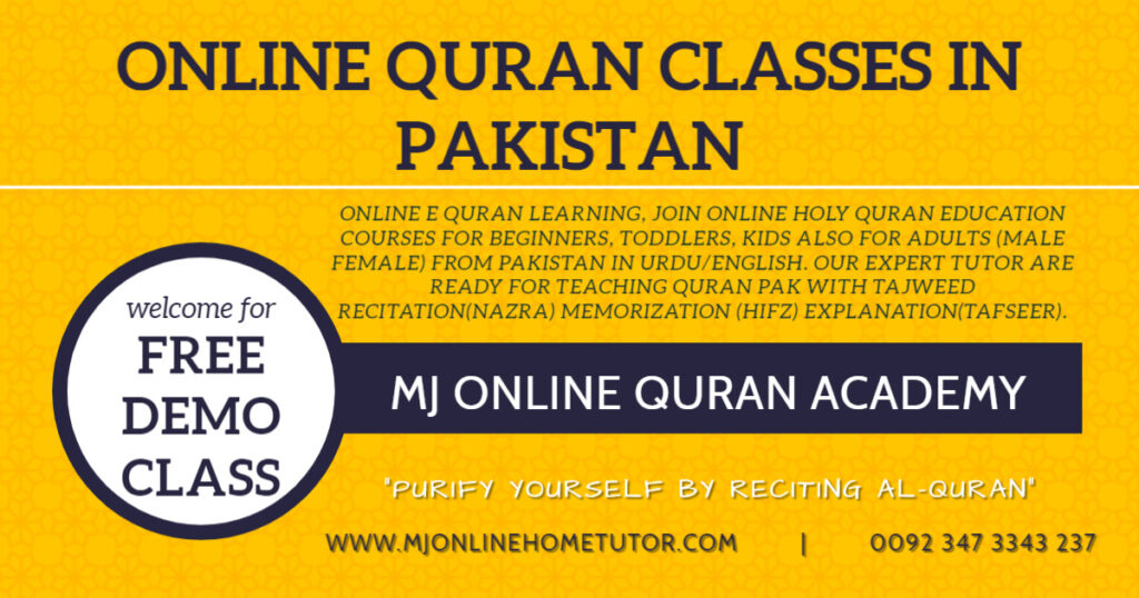 QURAN TEACHING ACADEMY from Pakistan in Urdu/English with Expert tutor to learn quran with Tajweed recitation
