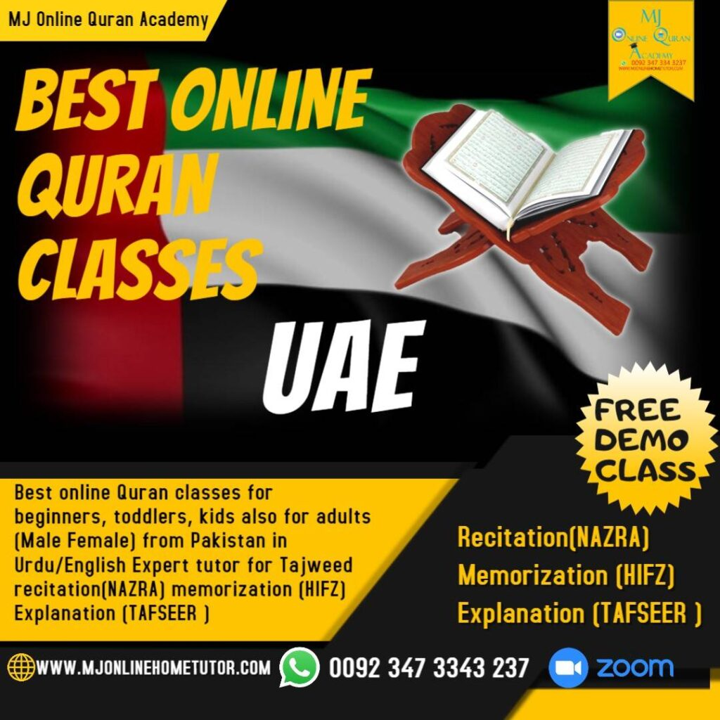 Quran Learning UAE Online. ... Basic Quran Online Reading Lessons ... For such people the best alternative is to acquire the services of online Quran tutors