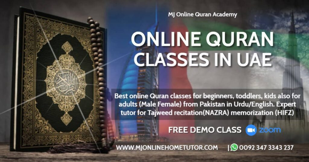 ONLINE QURAN LEARNING ACADEMY quran Teaching academy USA,UAE,UK,| online Quran teaching, Usmania Quran academy is one of the internationally leading learn quran teaching
