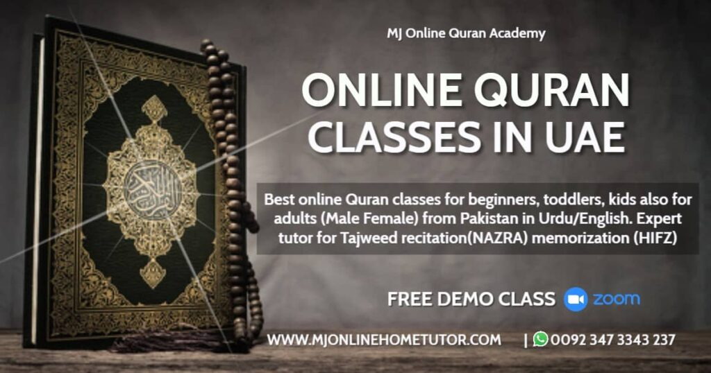 ONLINE QURAN ACADEMY CANADA quran Teaching academy USA,UAE,UK,| online Quran teaching, Usmania Quran academy is one of the internationally leading learn quran teaching