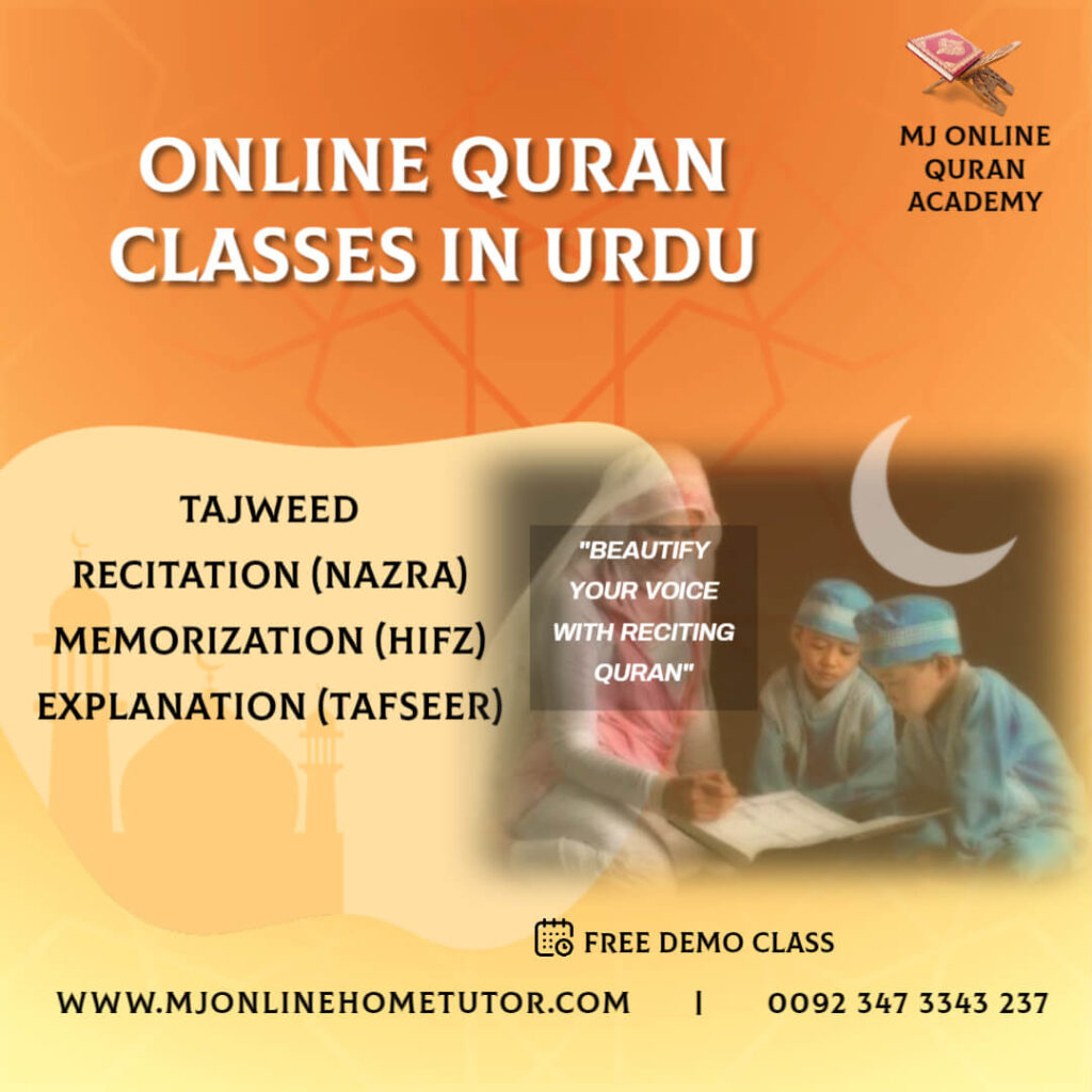 LEARNING from Pakistan in Urdu/English with Expert tutor to learn quran with Tajweed recitation(NAZRA) & memorization(HIFZ)
