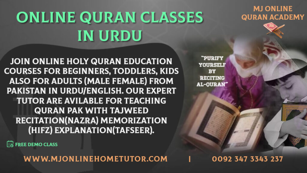 ONLINE QURAN EDUCATION ACADEMY MJ Online Quran Academy offers Online Quran Classes in Urdu to brothers, sisters and their kids.