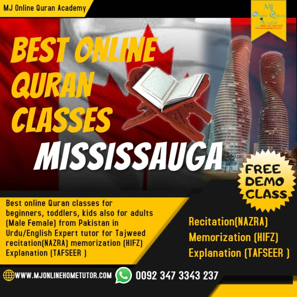 Quran online with Tajweed in MISSISSAUGA. Online Quran classes for kids & adults
