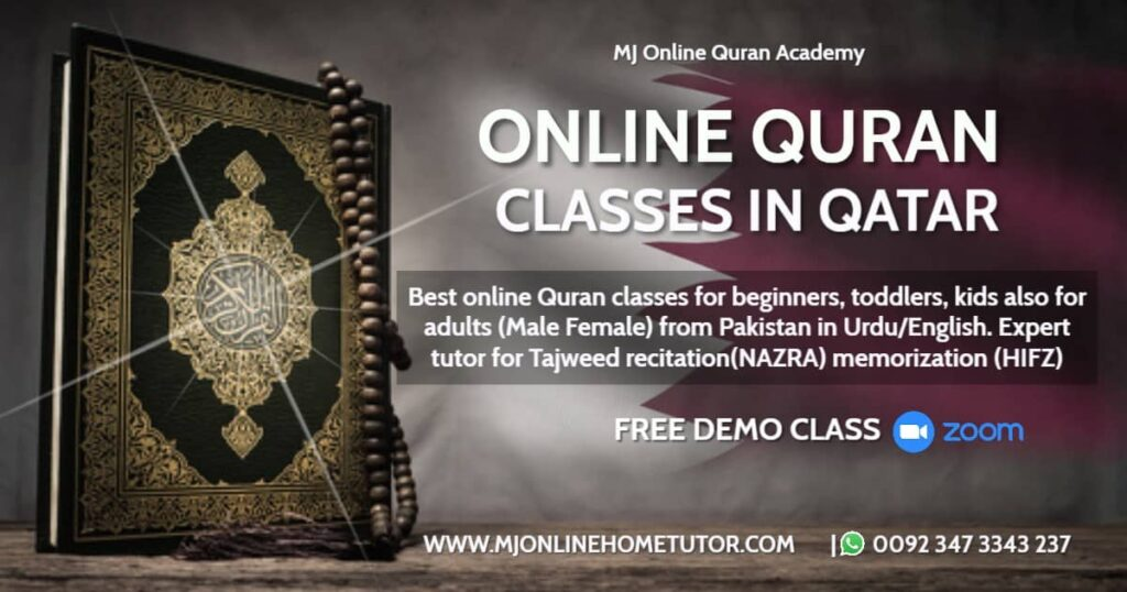 Learn Quran online with Tajweed for kids, adults & women in QATAR. We also have Female Quran tutors for Online Quran courses.