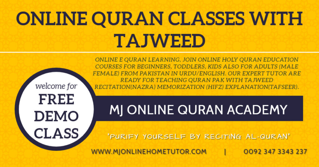 ONLINE QURAN TEACHING ACADEMY online holy Quran education courses for beginners,toddlers,kids also for adults(Male Female)ladies sisters from Pakistan in Urdu/English.Our expert tutors ready for teaching Quran PAK with Tajweed recitation(Nazra) memorization(Hifz) explanation(Tafseer)